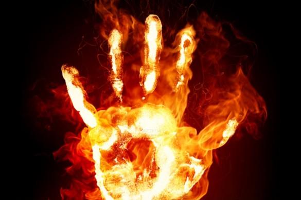 zjarr