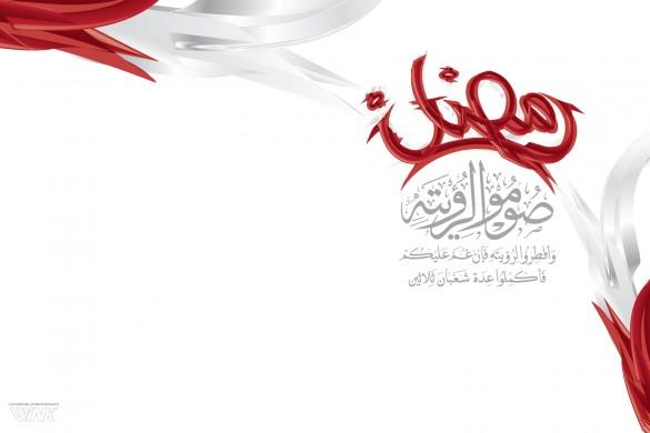 ramadan_2012_by_designstyle-d53dxul-1