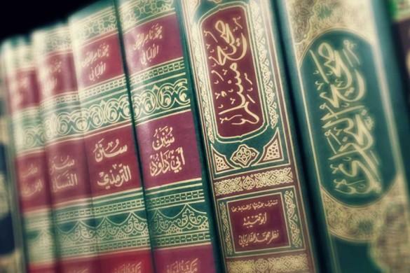 hadith libra